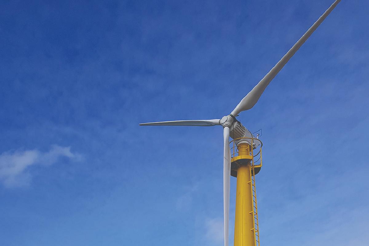 offshore wind energy turbine